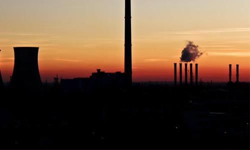 Environmental Issues Facing Japan