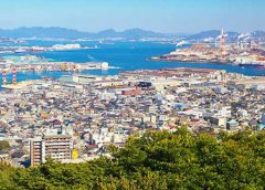 Kitakyushu – The World Capital of Sustainability