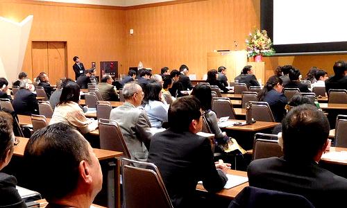 UNCRD Seminars
